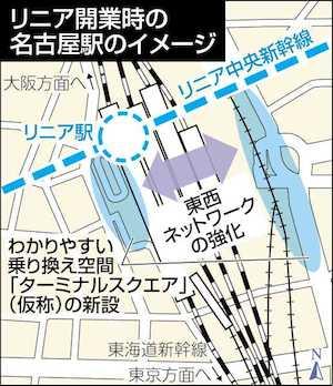 nagoya_station02